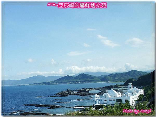 台灣好行|黃金福隆線|亞莎崎東北角驚嘆山水P29