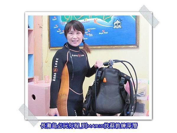 長灘島MARIOh蔡教練深潛活動