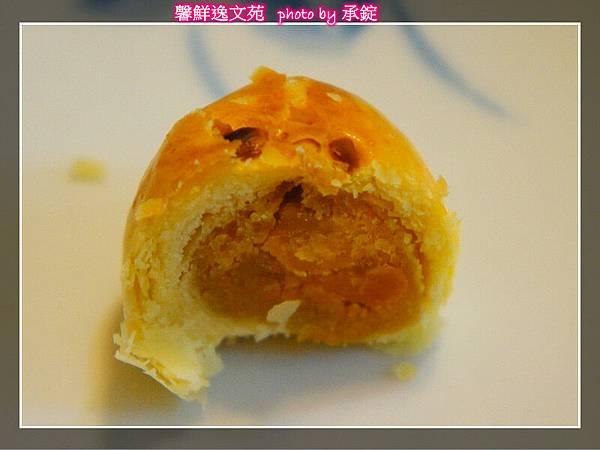 美式口迷你蛋黃椰子酥|亞莎崎的貪吃誌