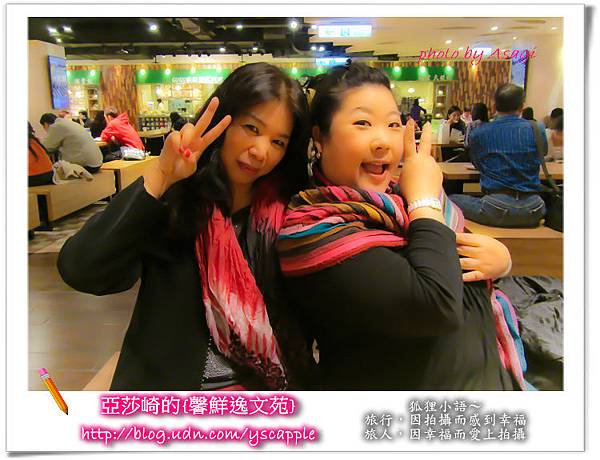 粉紅系姊妹相約看電影|亞莎崎的歡樂聚會