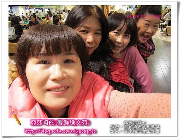 粉紅系姊妹相約看電影 亞莎崎的歡樂聚會
