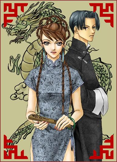 Kanamaishin's Artwork 5