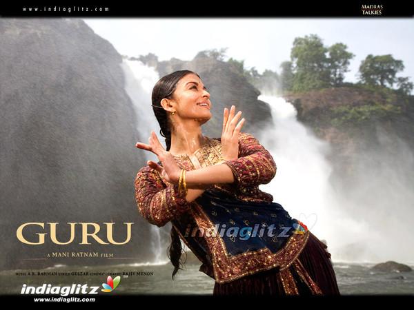 Guru Wallpaper 4