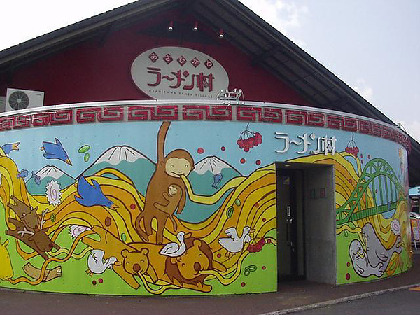 ラーメン村外観1.JPG