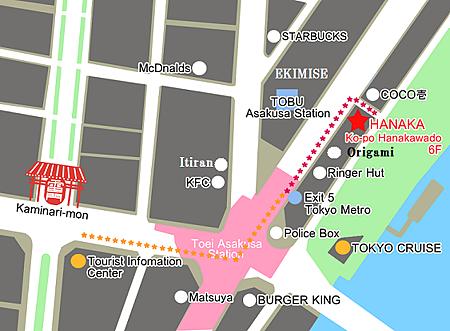 華雅の地図英語2.png