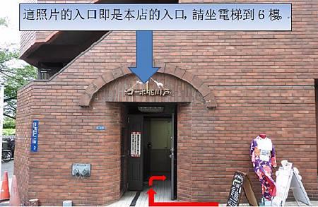 入り口案内写真 (640x416).jpg