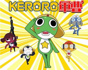 keroro軍曹09