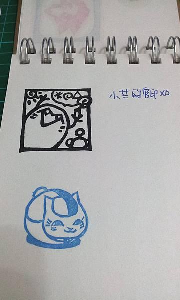 20120320_212110