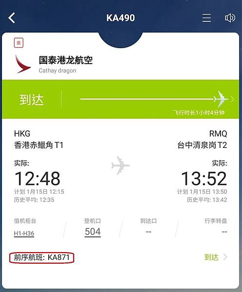 WeChat 圖片_20190116234421.jpg
