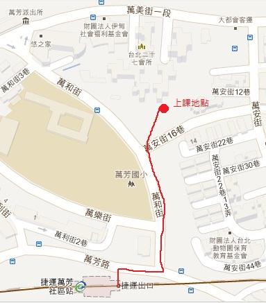 台北上課地圖