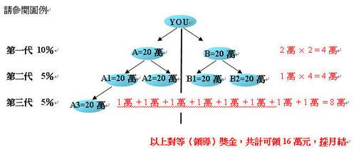 ap_F23_20100317113024647.jpg