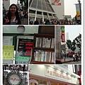 day3東大門