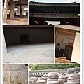 day3 韓屋村