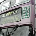 15C公車上層是露天的!