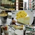 """第二天早餐-澳洲牛奶公司""""蛋白燉鮮奶好吃""""!"""