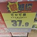 可樂越看越便宜,都比台灣便宜了!