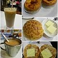 最好吃的早餐!!!!香香菠蘿油+豬仔包+奶茶!(熱奶茶是無糖的,要自己加糖)  接著就去金鐘站搭公車去海公園