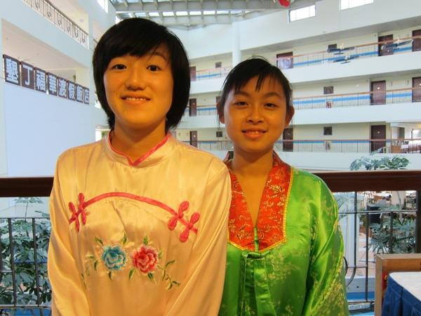 中國童玩裝