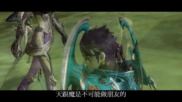 【AION】天魔之轉生戀曲Part1.avi_000117960.jpg