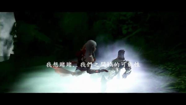 【AION】天魔之轉生戀曲Part1.avi_000457400.jpg