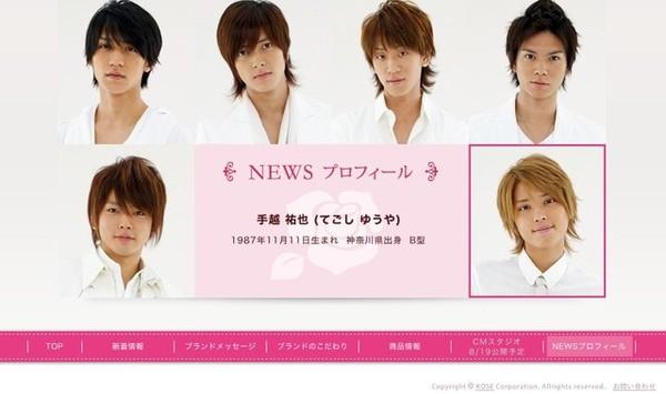 NEWS(351).jpg