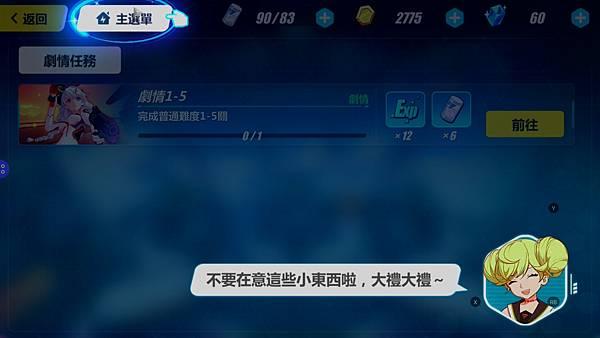 八爪魚-3RD-02.jpg