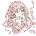 章魚妹L-3