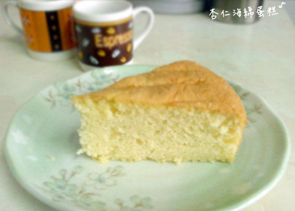 杏仁海綿蛋糕