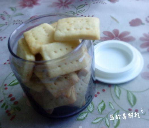 馬鈴薯餅乾