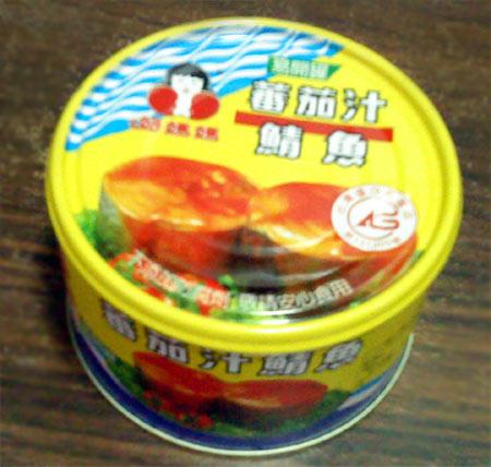 茄汁鯖魚粥1