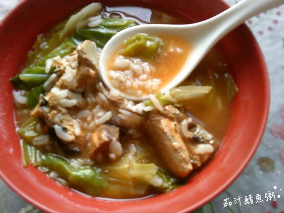 茄汁鯖魚粥