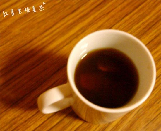 紅棗黑糖薑茶