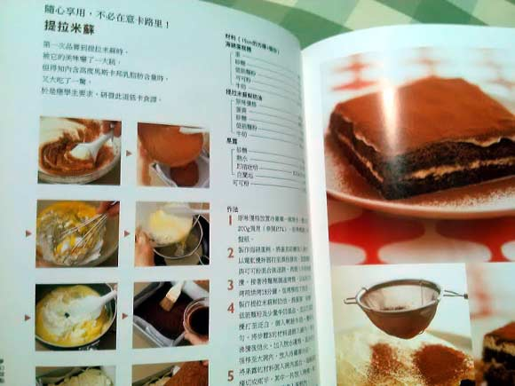 好吃不發胖低卡甜點4