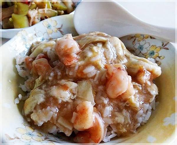 鮮蝦滑蛋燴飯