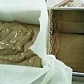 芋頭巧克力藏心蛋糕2
