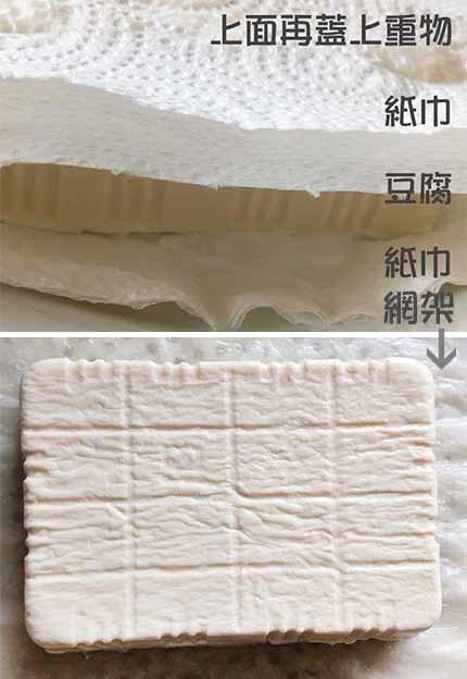 香草豆腐肉丸子1