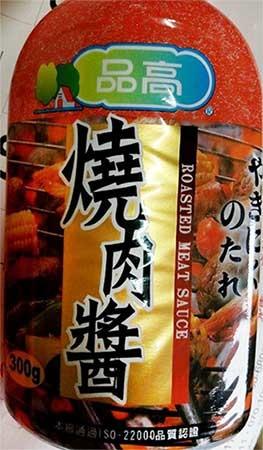 羊肉炒麵疙瘩0