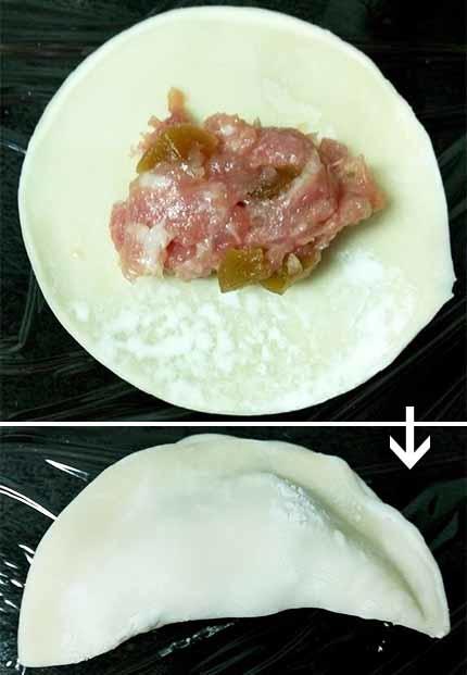 菜心元寶餃3