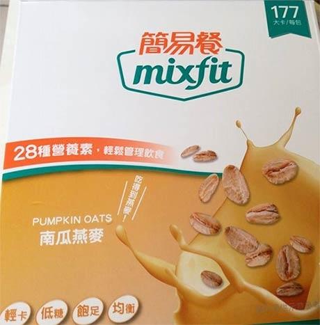 mixfix簡易餐1