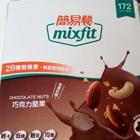 mixfix簡易餐5