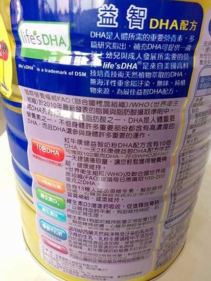 紅牛奶粉2.jpg