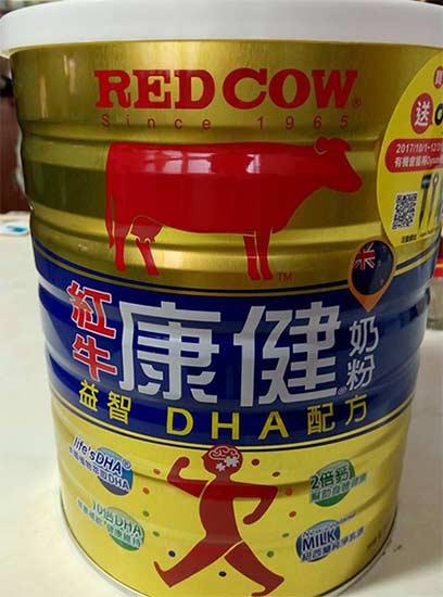 紅牛奶粉1.jpg
