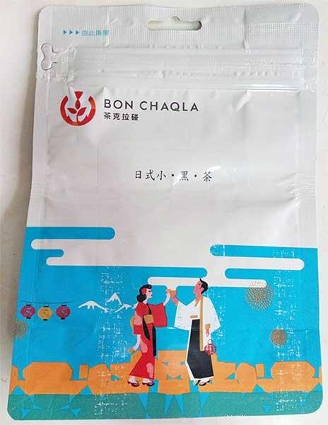 日式小黑茶2.jpg