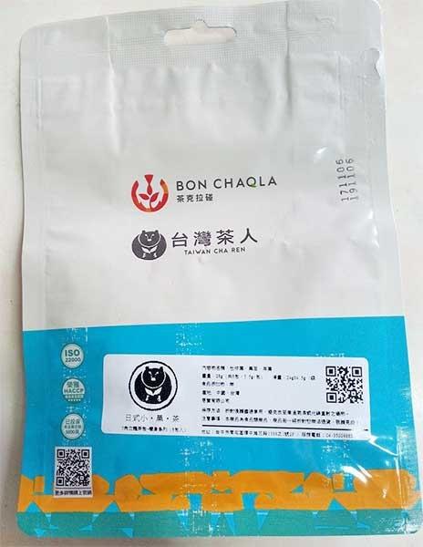 日式小黑茶3.jpg