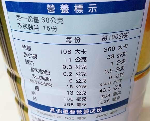 紅牛愛基牛初乳奶粉3.jpg