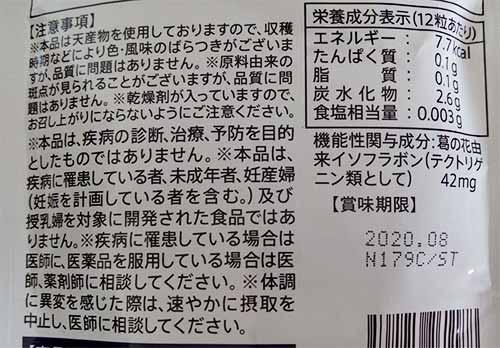葛花5.jpg