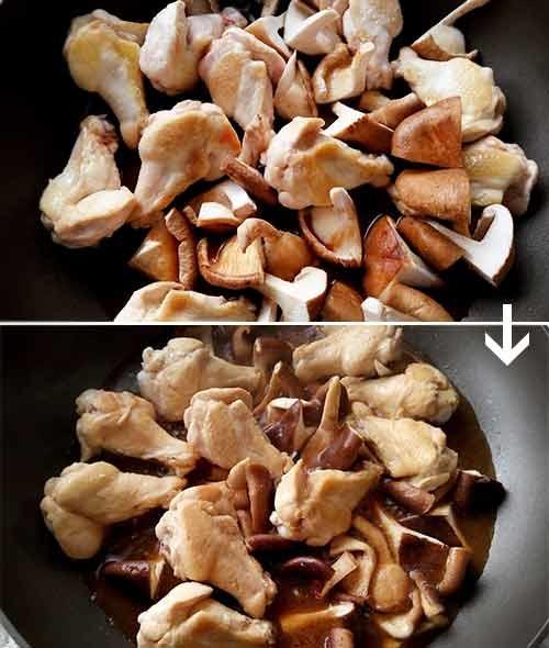 味噌香菇燒雞3.jpg