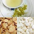 檸檬雪Q餅1.jpg