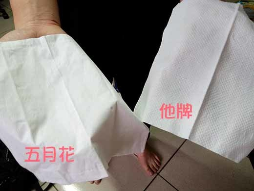 厚衛生紙5.jpg