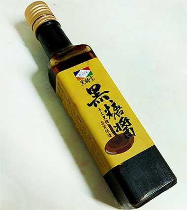 虎紋奶酪0.jpg